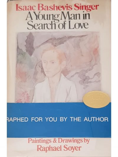 A Young Man in Search of Love By Isaac Bashevis Singer