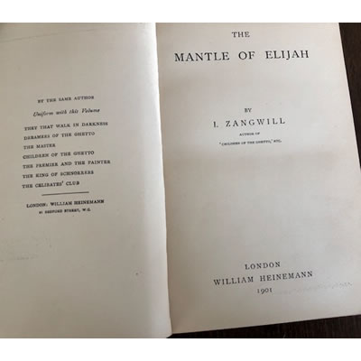 The Mantle of Elijah  by Israel Zangwill